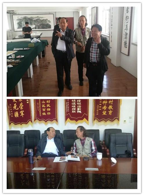 姜广信会长会见著名画家冰云先生